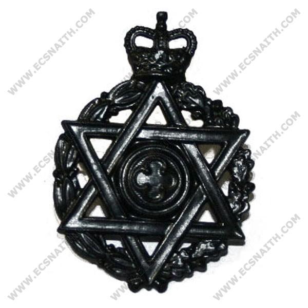 Cap Badge, Jewish Chaplain, E11R