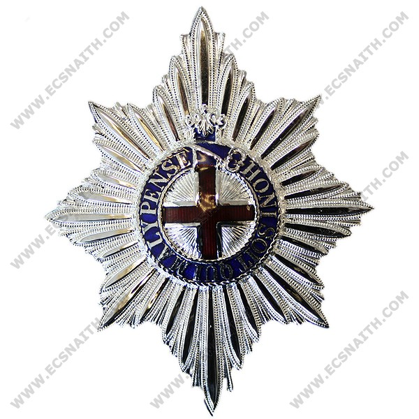 Coldstream Guards Pagri (Enamelled)