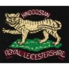 Royal Leicesters Tiger Silk Blazer Badge