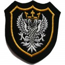 Mercian Brigade Silk Blazer Badge