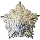 Guards Machine Gun Battalion Cap Badge