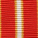 Active Service, Medal Ribbon (Miniature)