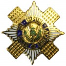 Scots Guards Lapel Badge