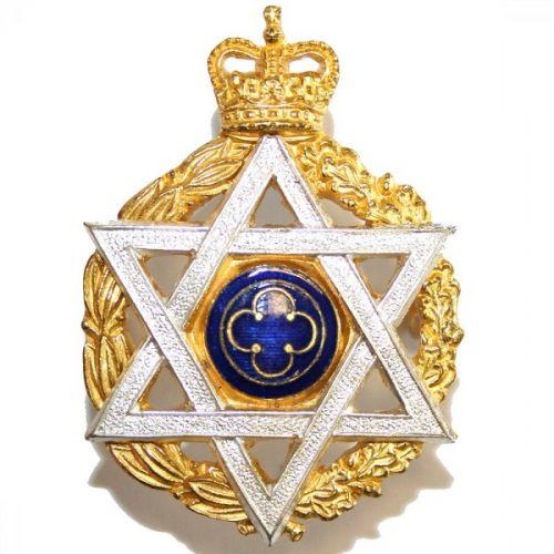 Royal Army Chaplains' Department Cap Badge, Jewish