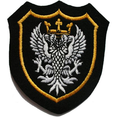 Mercian Brigade Silk Blazer Badge