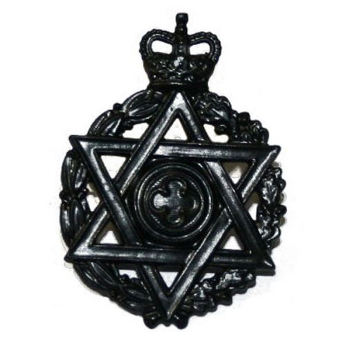 Cap Badge, Jewish Chaplain, E11R